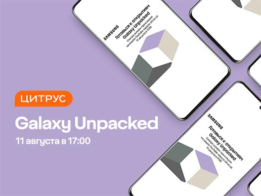 Galaxy Unpacked Samsung