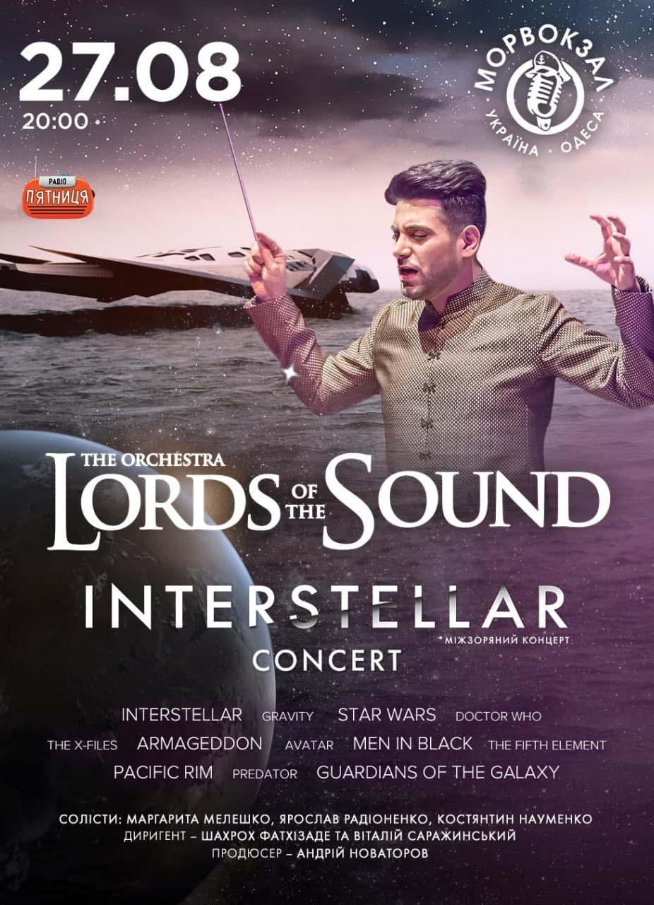 Lords of the Sound оркестр
