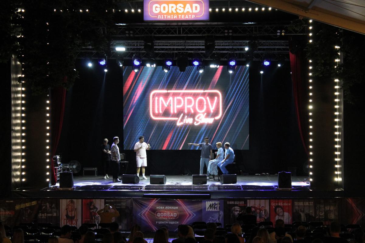 Improv Live Show в Горсаду