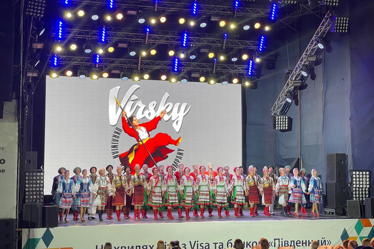 Ансамбль Virsky