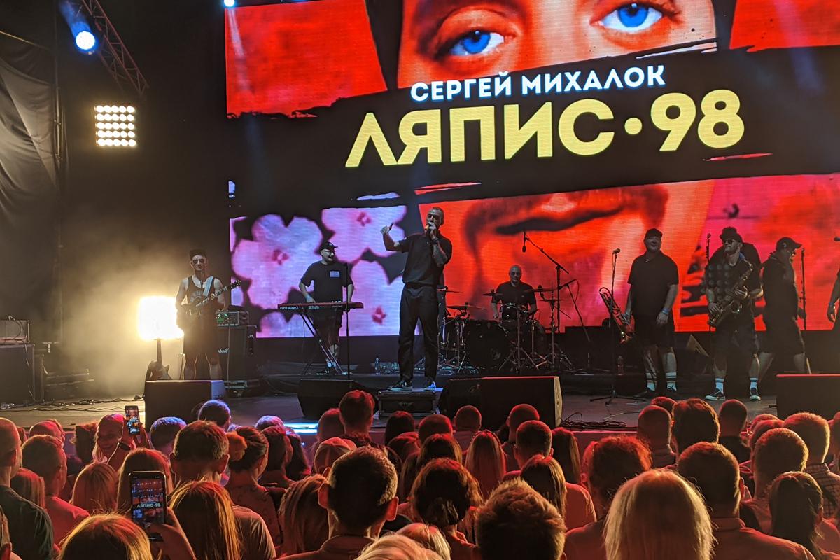 «Ляпис-98» на сцене Морвокзала