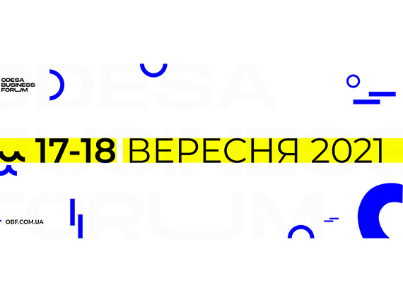 Odessa Business Forum