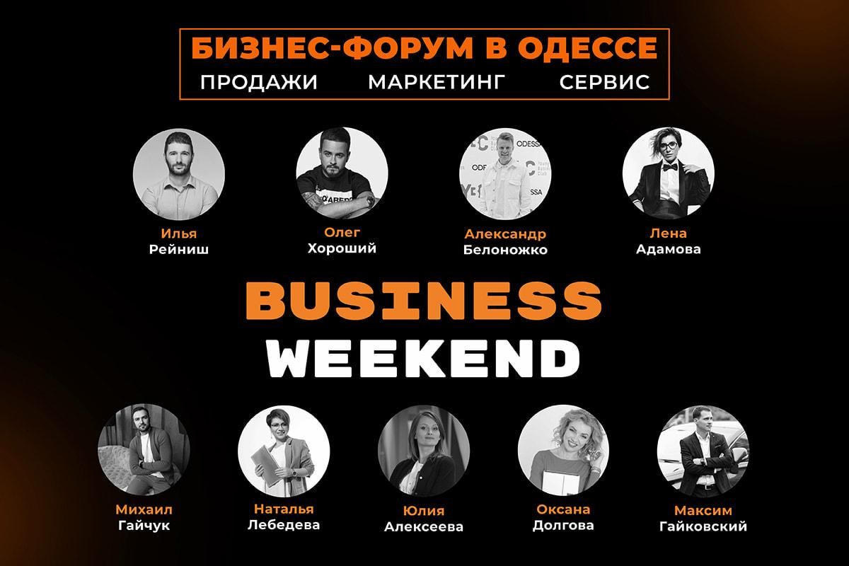 Business Weekend
