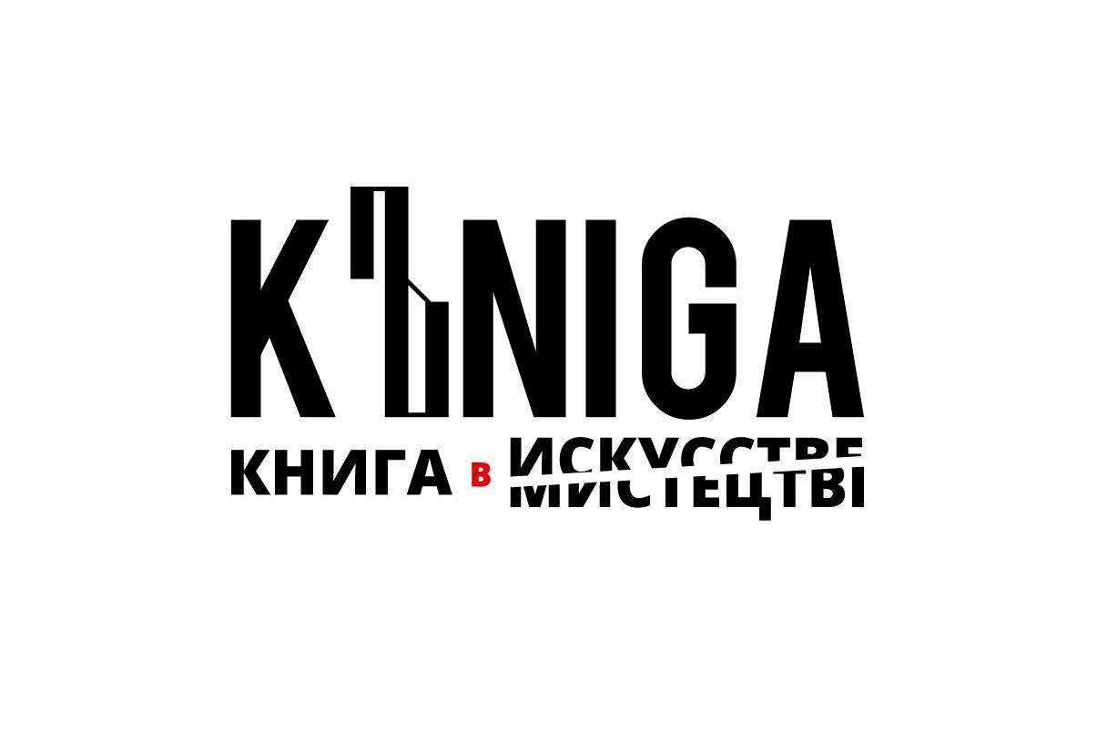 Kъniga