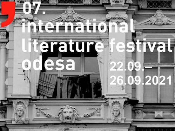 Международный литературный фестиваль