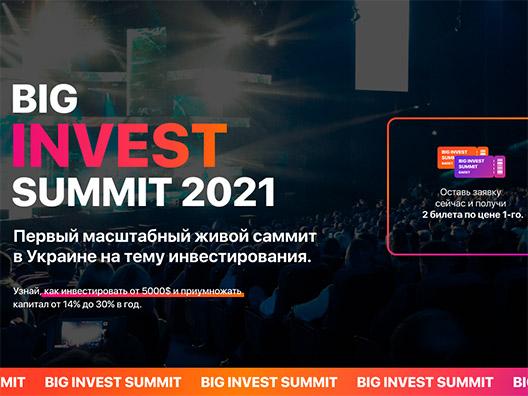 Big Invest Summit 2021