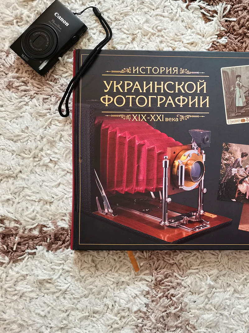 История украинской фотографии фото