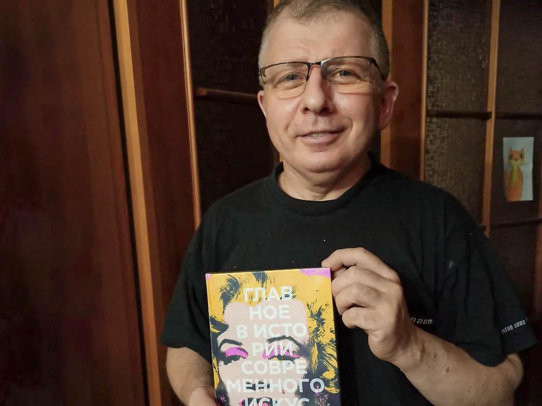 Дмитрий Чеповецкий фото