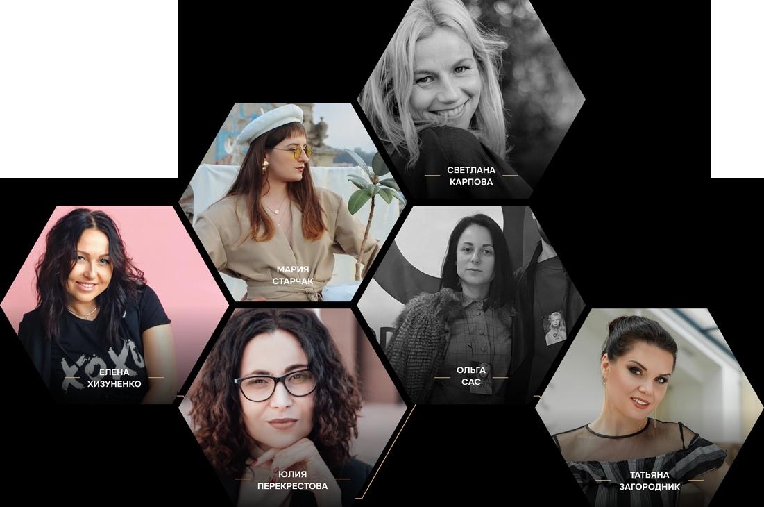Sustainable fashion осознанная мода украинские дизайнеры