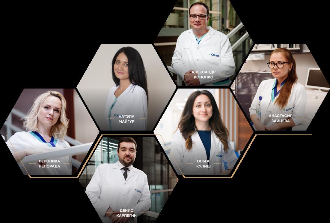 Мнение одесских медиков