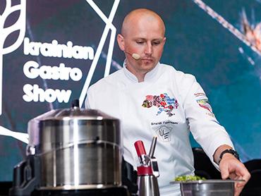 спикеры Ukrainian Gastro Show