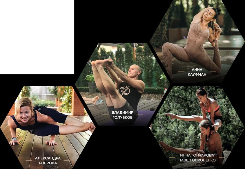 преподаватели йога-клуба Махарадж