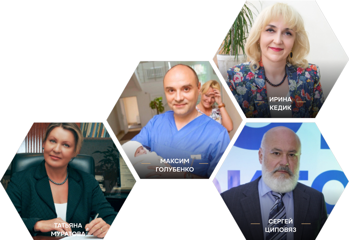 лауреаты премии ТОП-Доктор 2020
