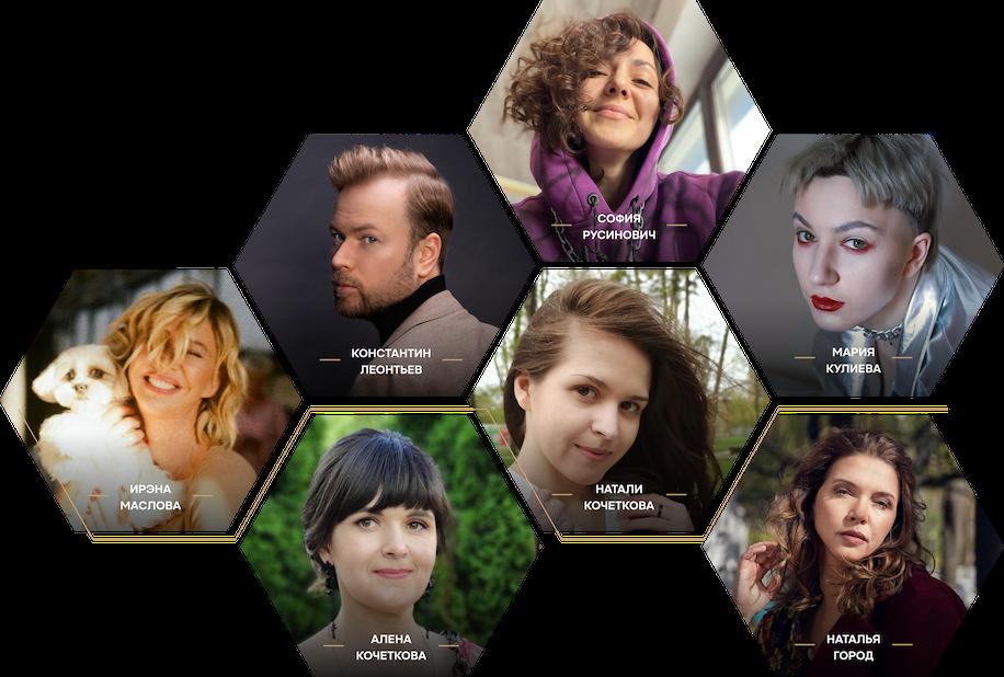 Украинские дизайнеры одежды мода природа