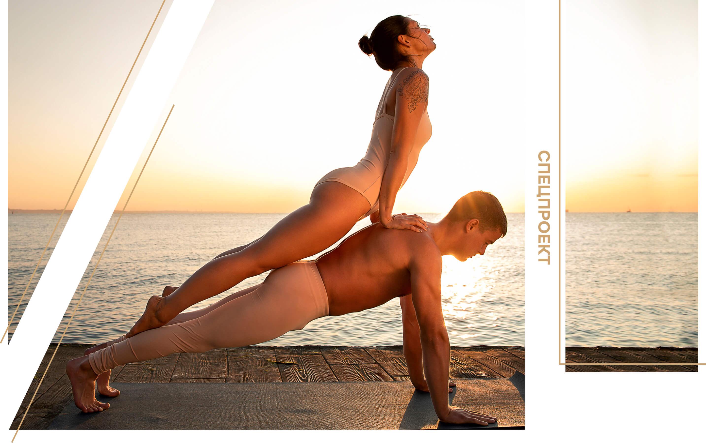 йога асаны для двоих