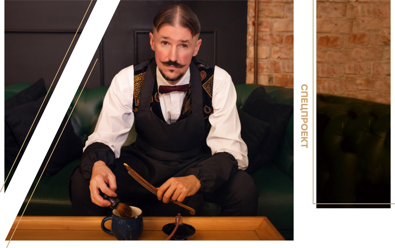 Цирюльник с опасной бритвой фото