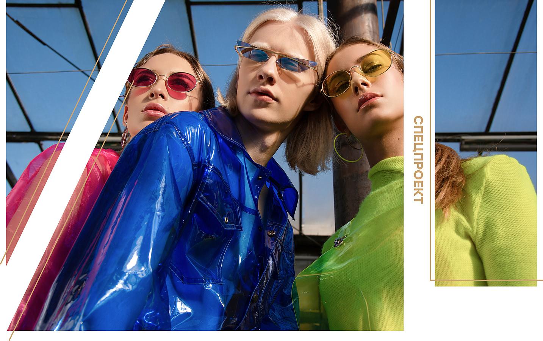 Модели в одежде из цветного винила фото