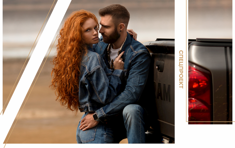 влюбленная пара в джинсовой одежде