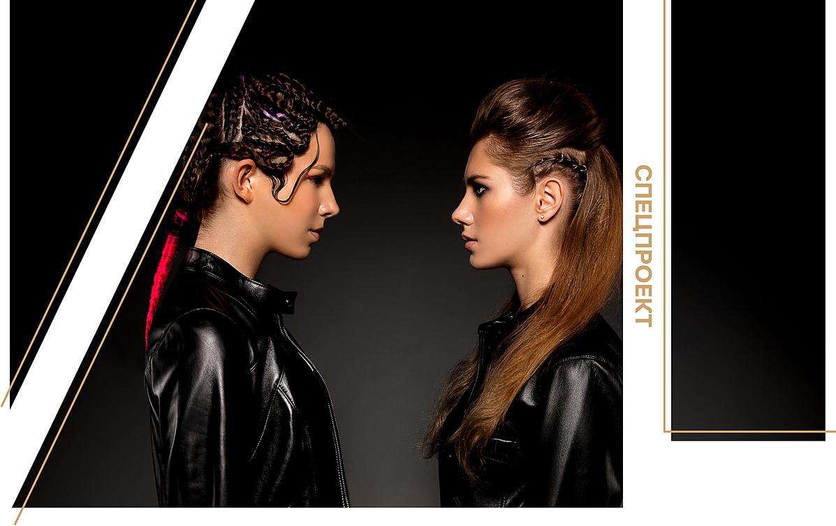 Фотопроект Folga' G.BAR Odessa HUGO Miraton Royal Family Models