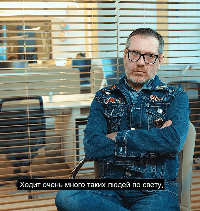 Сергей Бакуменко интервью