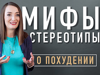 Елена Широкова в рубрике