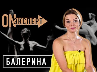 Елена Добрянская интервью