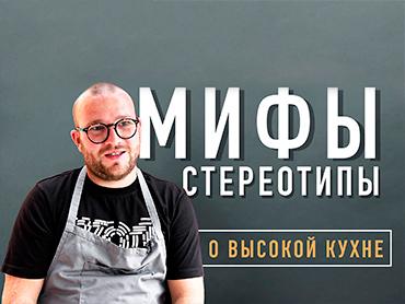 Aleksander Yourz интервью Folga'
