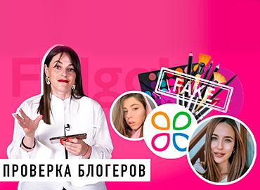взижист Анна Форос интервью для Folga'