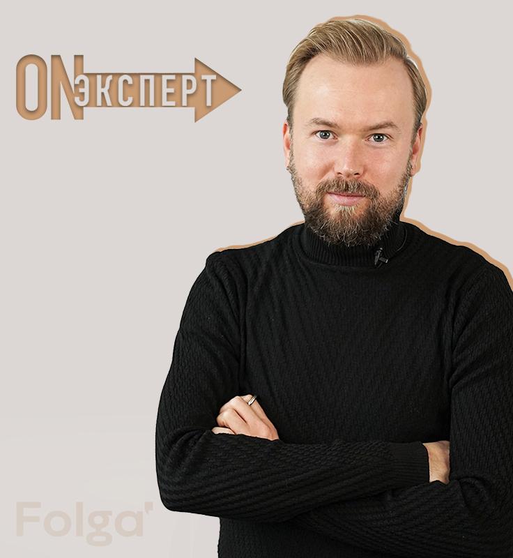 Глава оргкомитета OFD фото