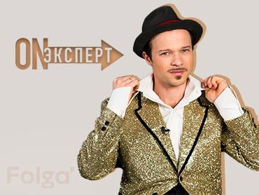 Феликс Шиндер — певец