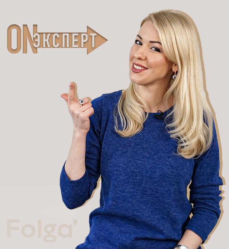 украинская джазовая певица Анастасия Букина