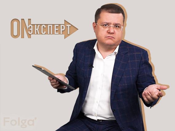 Александр Козырь