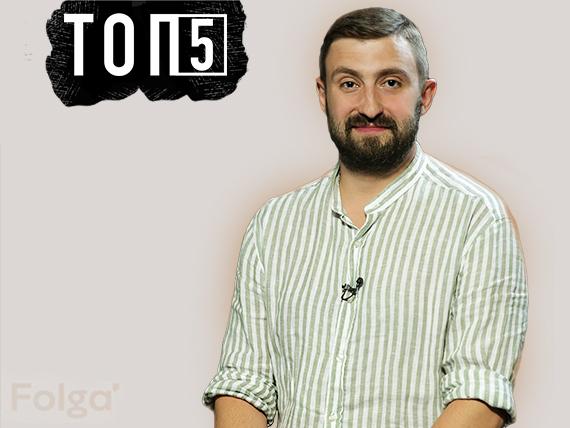 М. Вышинский фото